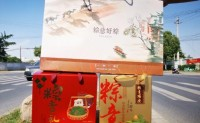 【粽意系列端午粽子礼盒】四味八粽,甜咸搭配让你一盒吃遍南北,欢迎对接