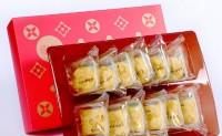【花见拾乐:桂花糕】中国特色传统小吃,适合日常拜访亲友或过节送礼,欢迎对接