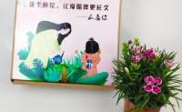 【瓜恋你®盆栽康乃馨礼盒】可提供一件代发,落地配业务。日发货上线10000盆!