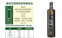 【庄小罐:原装进口橄榄油】保质期至2019年12月,成本价一半清仓,30元一件代发