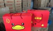 【广西北海烤海鸭蛋】专门为端午节定制精美礼盒,欢迎各社区社群微商渠道对接!