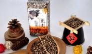 【爱佳山西小米】现推出山西静乐三色藜麦,最适宜人类的全营养食品,欢迎对接