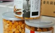 【小角儿®南澳黄金扇贝】当天捕捞当天处理,最大限度保证了扇贝的新鲜原味!