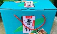 【浙江特色手工粽】5种口味任意搭配,欢迎团队对接深入了解合作