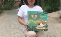 【夏小妈家品】砀山酥梨、黄桃罐头,还有从小吃到大的手工黄金皮蛋,欢迎对接!