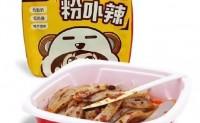 """【粉卟辣-碗砣】现推出山西柳林老区招牌小吃,又叫做""""碗团"""",欢迎对接"""