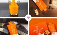 【新疆康元生物 沙棘产品】拥有世界面积最大、品种最多的大果沙棘基地!