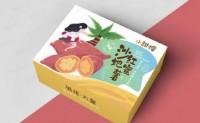【小甜帽:六鳌红蜜薯】应季爆品,日发量可达5000件,对接一件代发、平台、社区、落地配!