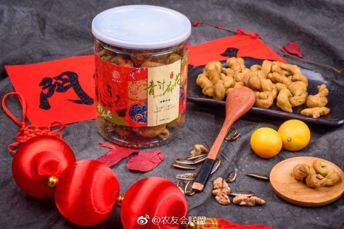 国民潮品:网红麻花