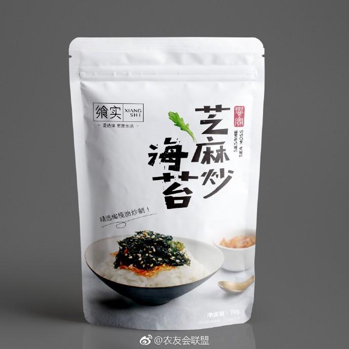 芝麻炒海苔