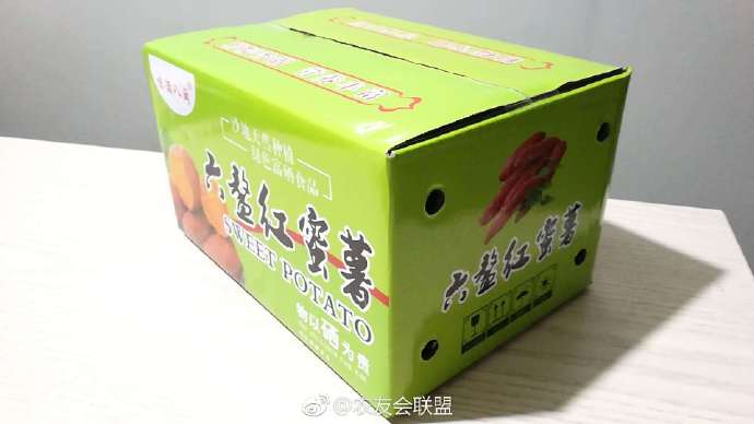农乐汇:六鳌蜜薯
