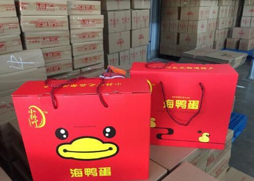 广西北海烤海鸭蛋